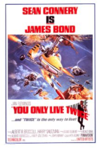 You Only Live Twice Theatrical Poster